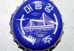 572px-Taedonggang_Bottle_Cap